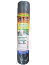 砂利下防草シート 0.5×20m 緑