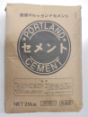 普通ポルトランドセメント25kg(関東限定商品)