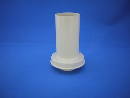 排水管カバー 白 KQ16481