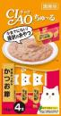 CIAO チャオ ちゅ〜る 宗田かつお&かつお節 4本