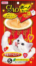 CIAO ボーノスープ 17g×5本入り 各種