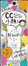 KO・GA・OH!(コガオウ) CCジェル ライトオークル(明るい肌色) 30g