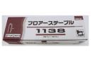 若井産業 フロアーステープル 1138(11×38mm) PT1138F 3000本