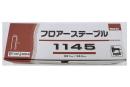 若井産業 フロアーステープル 1145(11×45mm) PT1145F 3000本