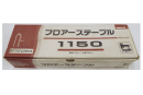 若井産業 フロアーステープル 1150(11×50mm) PT1150F 3000本