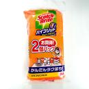 3M スコッチブライト ハイブリッドネットスポンジ(抗菌) 2個パック オレンジ
