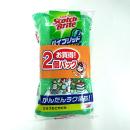 スコッチブライト ハイブリッドネットスポンジ(抗菌) 2個パック グリーン