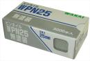 ワカイサンギョウ WPN45 ピンネイル 無塗装 3000本入