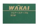 若井産業 フロアーステープル 951MF 1500本