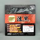 TJ チップソー 一般木工用「漆黒」 147mm×52P RSK−147N