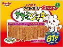 Petio いつでもささみ生活 ササミジャーキー スライス 81枚(27枚×3袋)