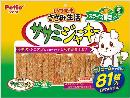 Petio いつでもささみ生活 ササミジャーキー スライス 野菜入り 81枚(27枚×3袋)