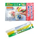 旭化成 サランラップに書けるペン 3色セット(緑・黄・白)