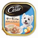 シーザー あじわいサーモン風味 ポテトとにんじん入り 100g