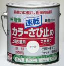 ニッペ カラーさび止め 0.7L チョコレート[HTRC 3]