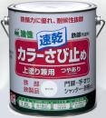 ニッペ カラーさび止め 1.6L アイボリー[HTRC 3]