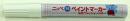 ニッペ ニッペ純ペイントマーカー 8g 蛍光スカーレット[HTRC 3]
