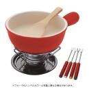 イシガキ チーズフォンデュ鍋セット レッド 15cm 【固形燃料別売】