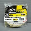 ニトムズ 多用途 徳用 厚手両面テープ No.523 25mm×15m 2巻パック K9804
