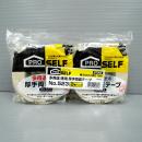 ニトムズ 多用途 徳用 厚手両面テープ No.523 50mm×15m 2巻パック K9805