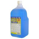 KYK オールシーズンウインドウォッシャー液 −35℃ 12−004