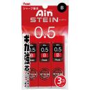 シャープ芯 Ainシュタイン 0.5mm B 3個パック