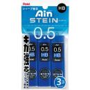 シャープ芯 Ainシュタイン 0.5mm HB 3個パック