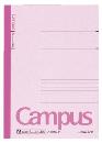 カラーキャンパス 30枚 A罫 ノ−3CAN−P