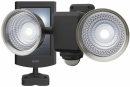 1.3W×2灯 フリーアーム式 LEDソーラーセンサーライト S−25L