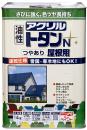 N.油性アクリルトタンN屋根用14Kgこげ茶