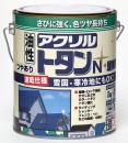 N.油性アクリルトタンN屋根用2Kg黒