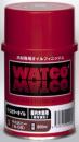 ワトコオイル 浸透性塗料 W−09 マホガニー 200mL