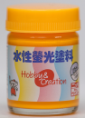 N.水性蛍光塗料 25ml レモン