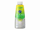 キュキュット CLEAR泡スプレー グレープフルーツの香り(微香性) 300mL つけかえ用