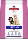 ドッグフード サイエンス・ダイエット 小型犬用 シニア(高齢犬用) 7歳以上 チキン 3kg