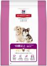 ドッグフード サイエンス・ダイエット 小型犬用 シニア プラス(高齢犬用) 10歳以上 チキン 3kg