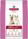ドッグフード サイエンス・ダイエット 小型犬用 シニア アドバンスド(高齢犬用) 13歳以上 チキン 3kg