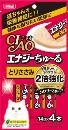 CIAO(チャオ) エナジーちゅ〜る とりささみ 14g×4本