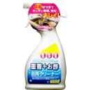 重曹+お酢台所クリーナー  400ML