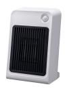 人感センサー付き ミニセラミックヒーター ホワイト CHT−1531(WH)
