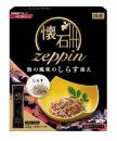 懐石zeppin 海の風味のしらす添え 220g