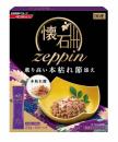 懐石zeppin 薫り高い本枯れ節添え 220g
