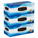 エリエール 贅沢保湿 200組(400枚) 3箱パック