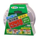 アサヒペン 多用途パワーテープ 約48mm×25m ホワイト