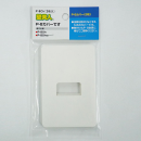 壁美人 石膏ボード用固定金具 P−8カバー(2枚入) P−8Ch