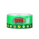 アサヒペン 多用途パワーテープ (約)48mm×10m 蛍光グリーン