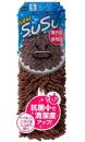 SUSU(スウスウ) マイクロファイバーバスマット 抗菌 約36×50cm ブラウン(BR)