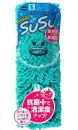 SUSU(スウスウ) マイクロファイバーバスマット 抗菌 約36×50cm ターコイズブルー(TB)