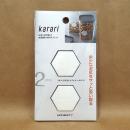 Karari (カラリ) 珪藻土 ヘキサゴン 2個入 ホワイト