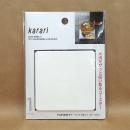 Karari (カラリ) 珪藻土 コースター スクウェア ホワイト